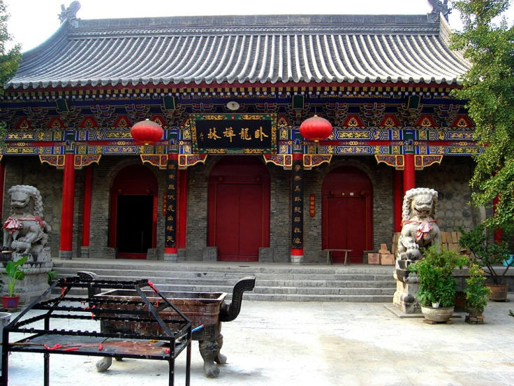 68-Xian-templodragonacoastado
