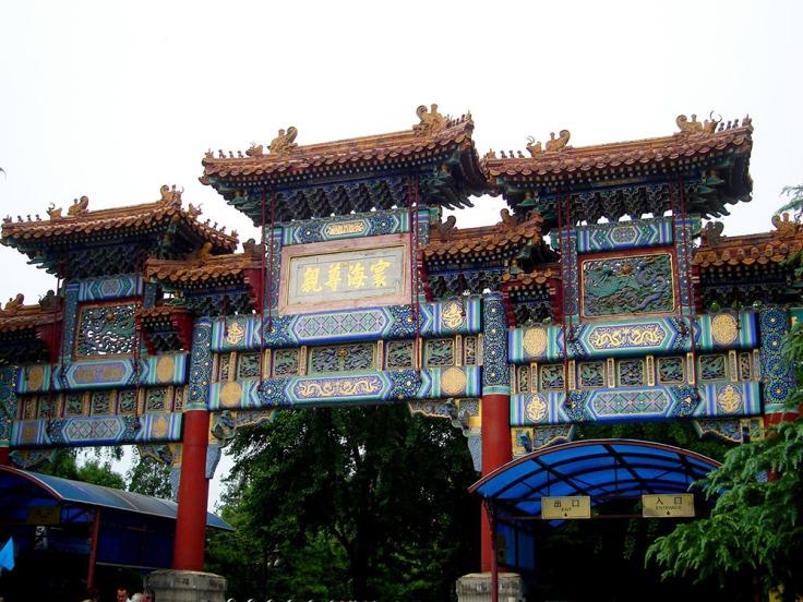 90-Beijing-Templolamas-01